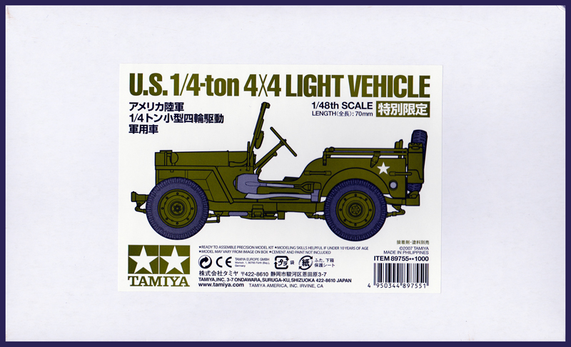 [TAMIYA] U.S. 1/4-ton 4x4 Light Vehicle 1/48 120129021742558509363322