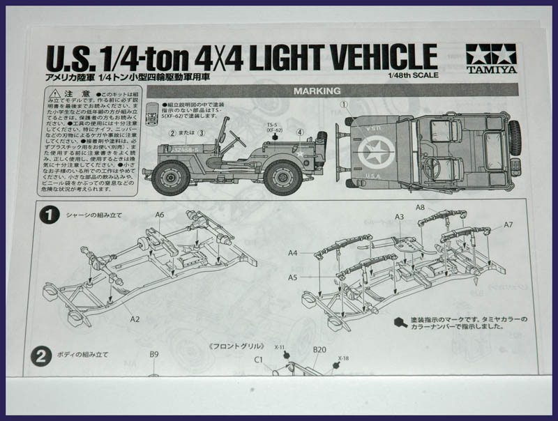 [TAMIYA] U.S. 1/4-ton 4x4 Light Vehicle 1/48 120129021943558509363350