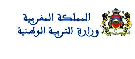 المراسلة الوزارية 602-12 بخصوص الإعداد 12020304433594211938