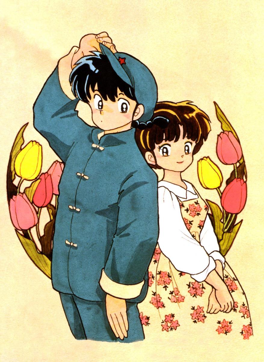 (Manga et anime) - Ranma 1/2 12021110071855669425795