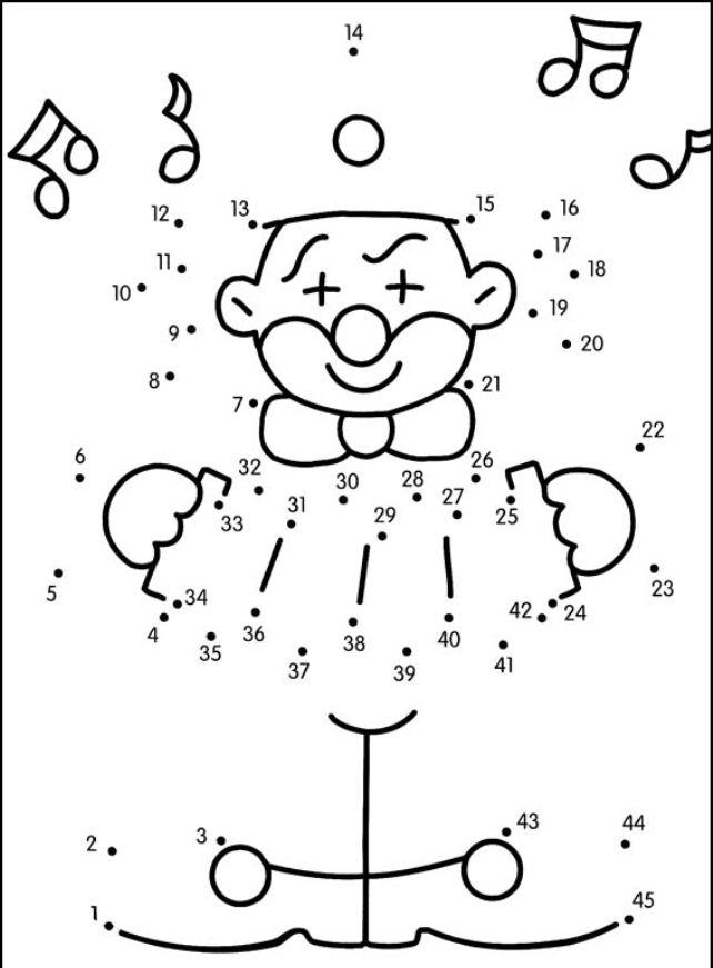 Гермес рисунок 5