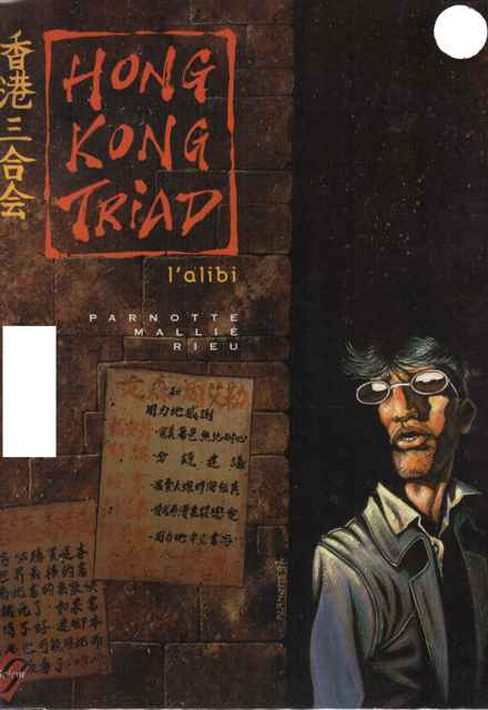 Hong Kong Triad 03 Tomes