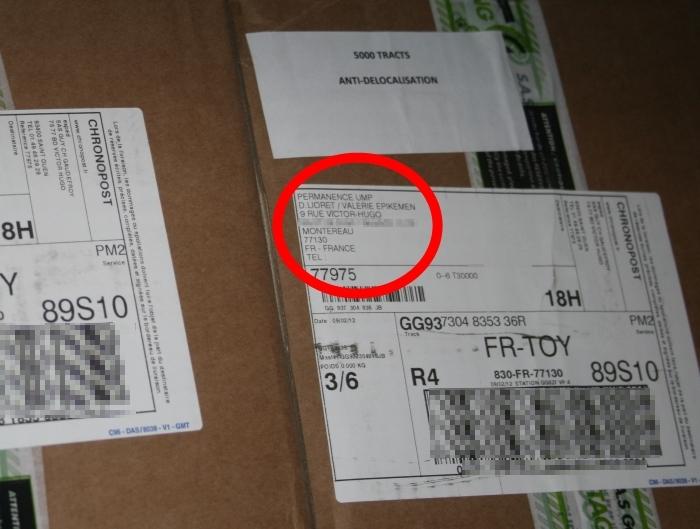 http://nsm07.casimages.com/img/2012/02/25/120225093031390119488023.jpg