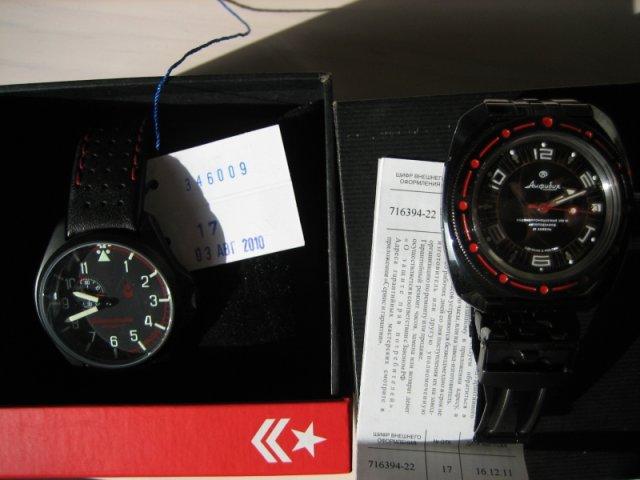 Vostok PVD 716394 & K346009 1202260425191277549494785
