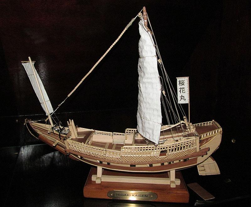 Higaki-Kaisen - 1/72 - Scratch - Modèle terminé 17022107011118121214865762