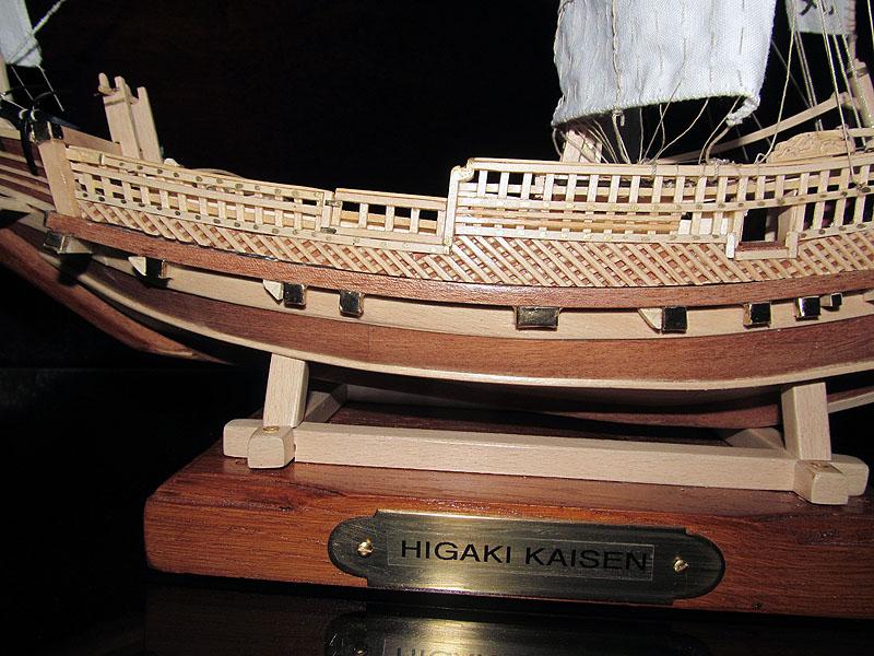 Higaki-Kaisen - 1/72 - Scratch - Modèle terminé 17022107011718121214865764