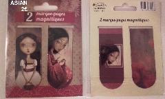 Papeterie et accessoires - MP ASIAN