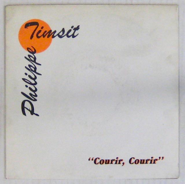 Philippe timsit 119 disques vinyle et cd sur cdandlp - Philippe timsit henri porte des lilas ...