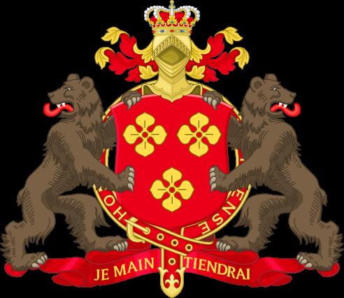 [Nominations] Ordre de Saint-Basile 1703020342358432714886463