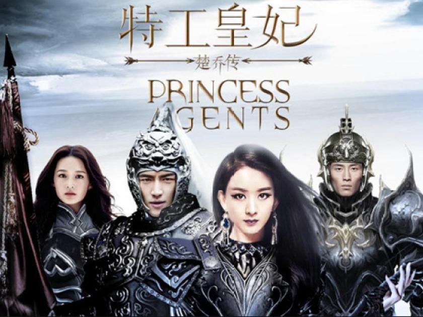 楚喬傳 第22集 Agent Princess Ep22
