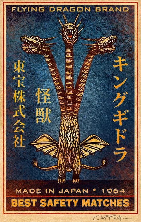ALIEN'ART - Boîtes d'allumettes japonaises dans Alien'art 17061901183115263615101000
