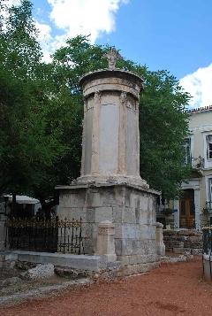 Monument de Lysicrate 334 av<br /> JC.jpg