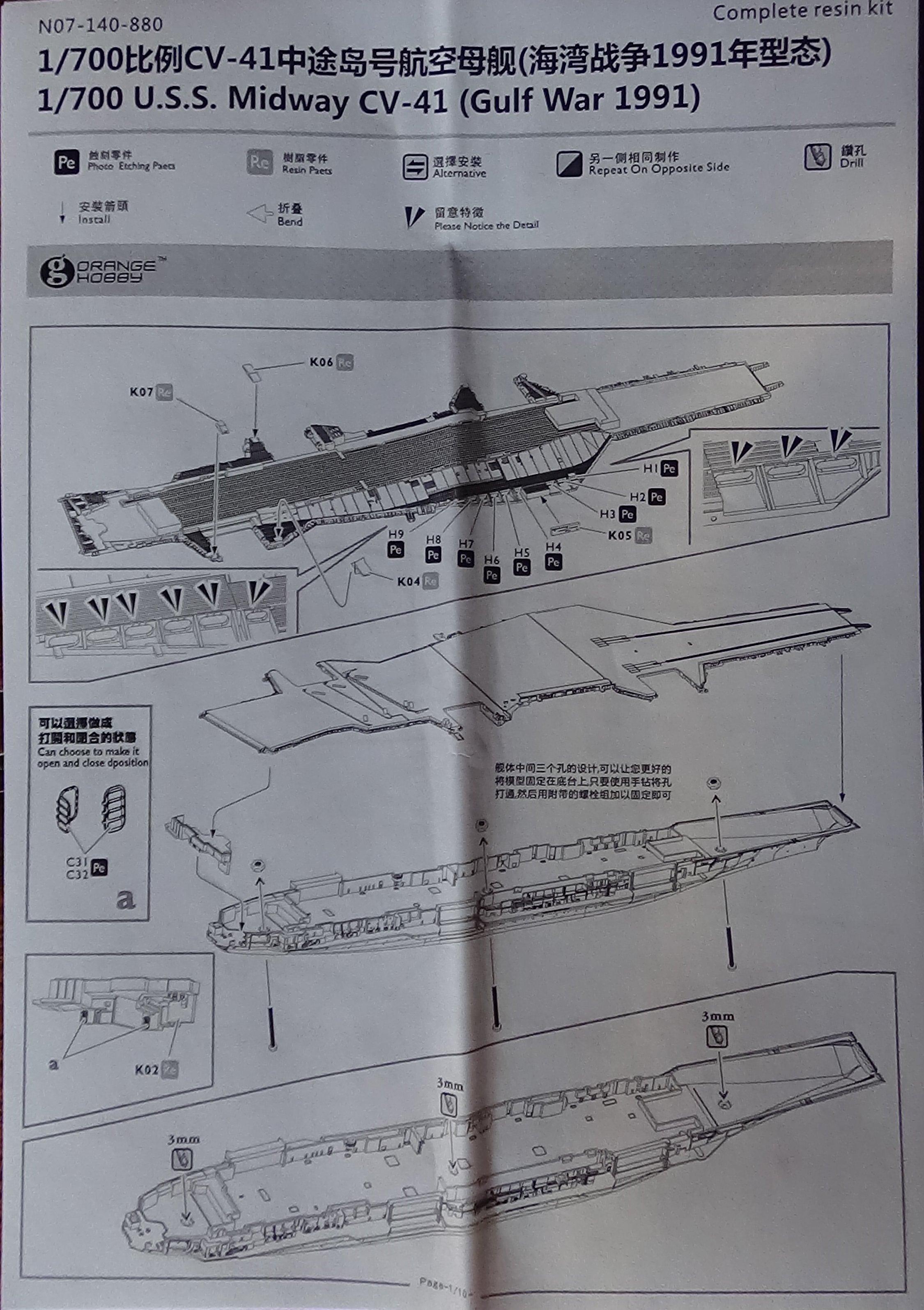 [USS Midway CVA-41] Porte avions lourd américain-700e-Orange Hobby 17071905070423134915156014