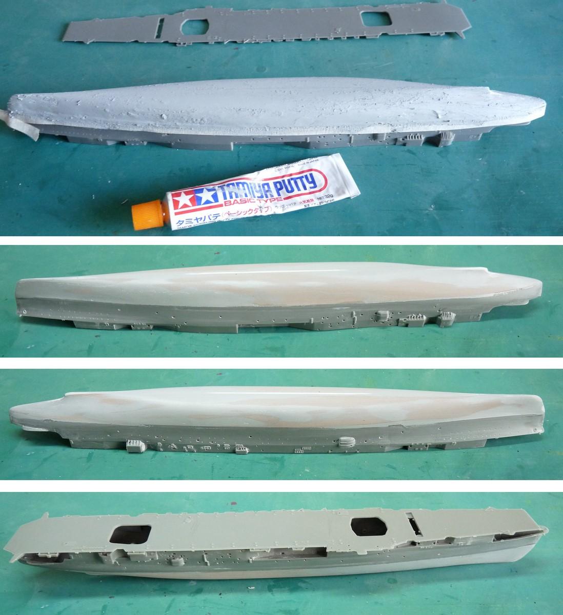 Amagi, porte avions japonais, juillet 1945, 700e Fujimi 17072101042723134915159417