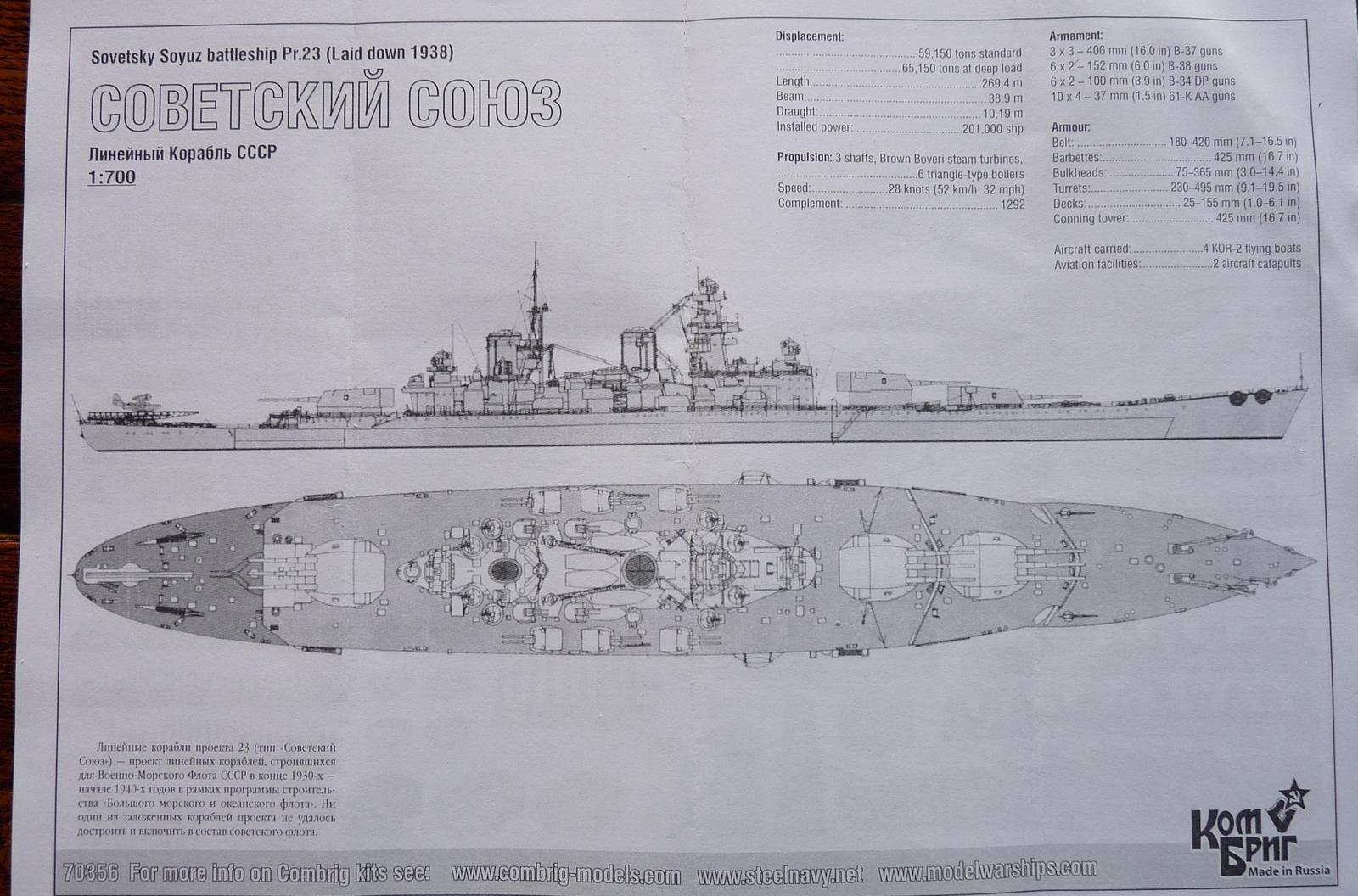 """[Sovetsky Soyouz] Cuirassé """"never were"""" soviétique - Combrig 700e 17072101134023134915159484"""