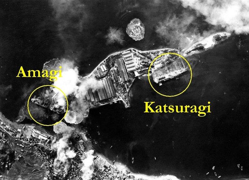 Amagi, porte avions japonais, juillet 1945, 700e Fujimi 17072111554323134915159846