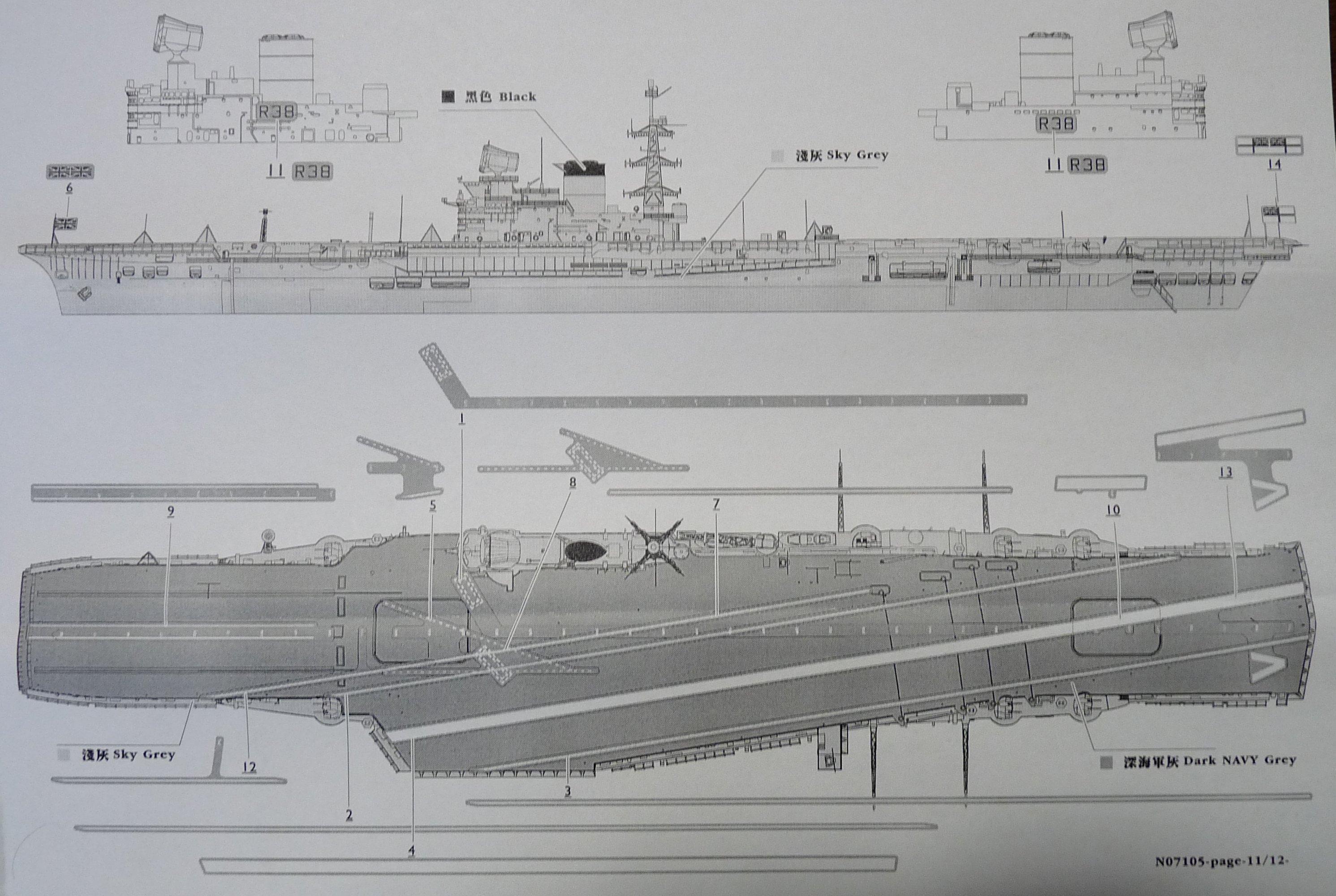 [HMS Victorious après refonte] 1/700e maquette Orange Hobby 17072112571523134915159391