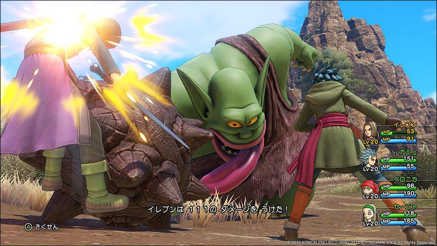 Dragon Quest XI: Les combattants de la destinée  1708060448484975115202338