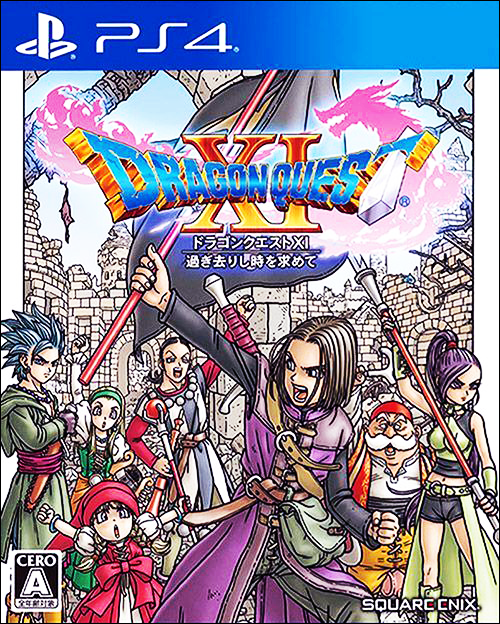 Dragon Quest XI: Les combattants de la destinée  1708060519574975115202340