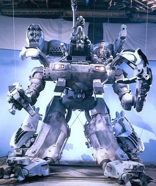 17090801034515263615260656 dans Robot-cool