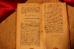 Album LA17 CYRIACA LENTULI AUGUSTUS MONARCHIE REPUBLIQUE 1645 AMSTERDAM PARCHEMIN