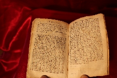 Album 1630 RARE XVIIème LA17 ROUEN CICERON EPISTRES FAMILIERES contenues en 16 livres