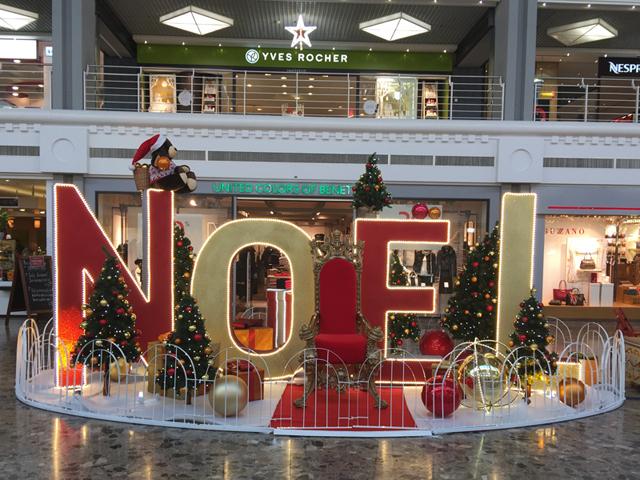 2017 : Noël Décoration 1712060952231858215404877