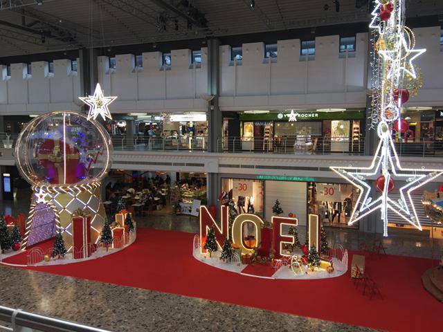 2017 : Noël Décoration 1712060955361858215404889