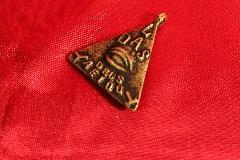 Album amulette XVème siècle Pérou