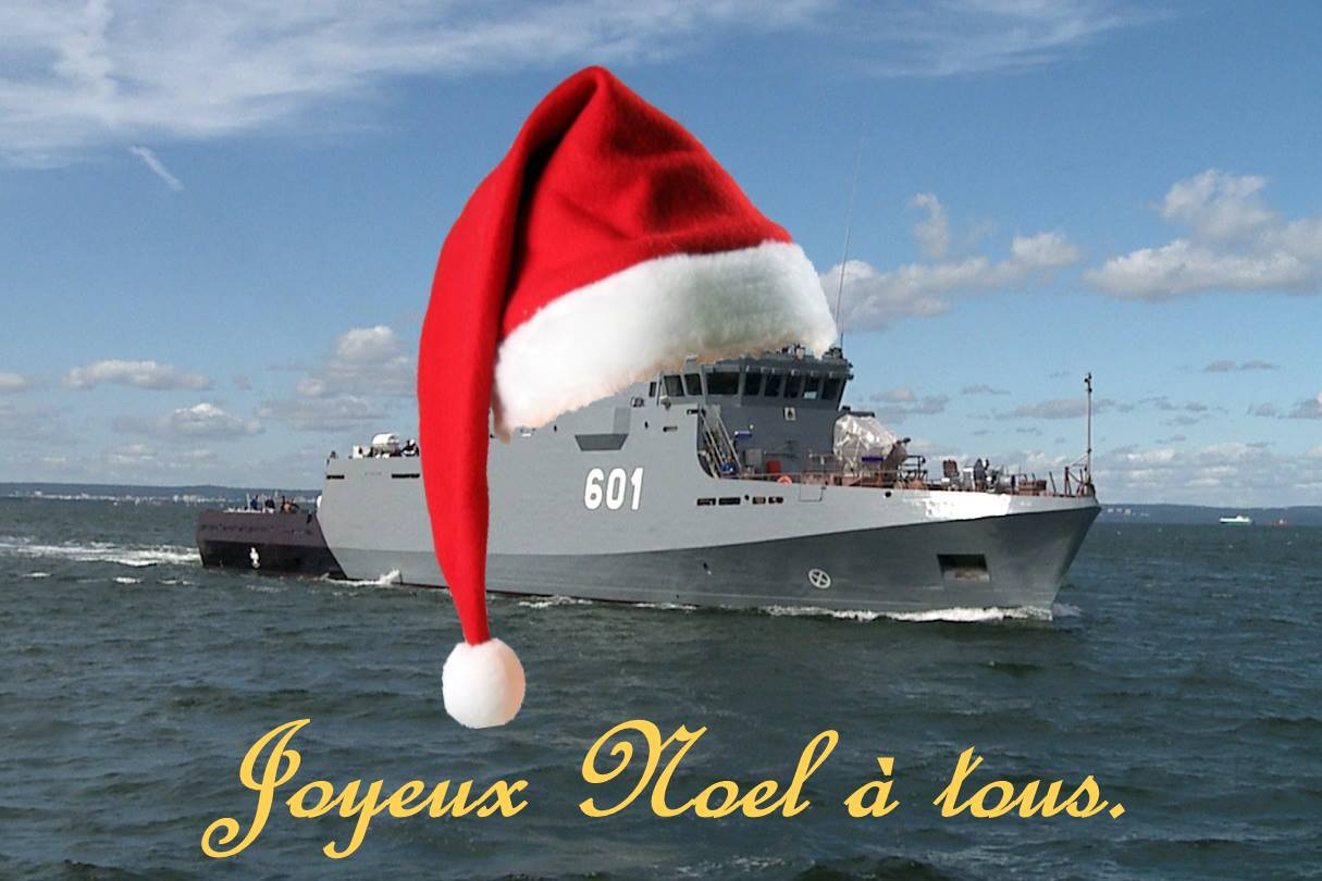 Joyeux Noël 17121808004620674415418467