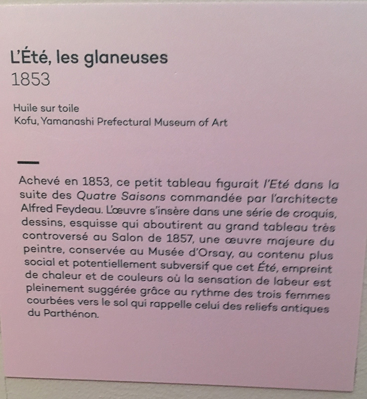 Musées, expositions, collections... 18011511464421979015463557