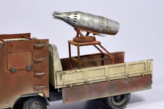 Camion Mitsubishi  blindé 1/35 (DIOPARK) - Page 3 18011611174122494215471322