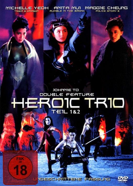THE HEROIC TRIO 1 et 2 dans Cinéma 18011904300915263615477471