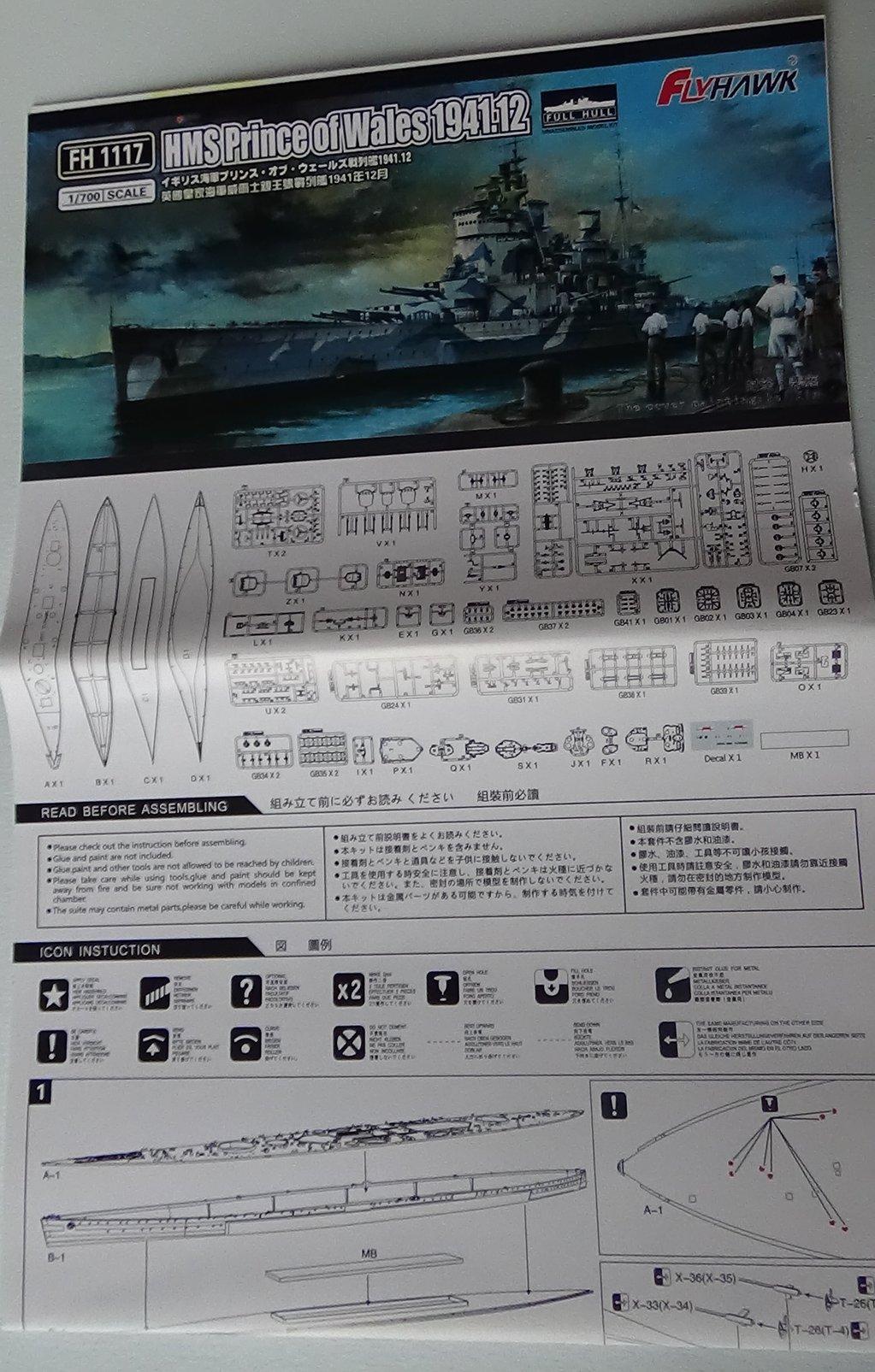 [HMS Prince of Wales] au 700e, kit Flyhawk, ouverture de boite 18012107545023134915487473